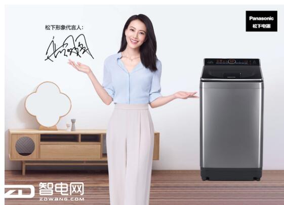 这个母亲节  送一台不弯腰的松下爱捷净系列洗衣机给她!