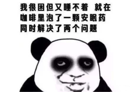 侃哥:《腾讯没有梦想》引出乌龙闹剧 马化腾也尴尬了
