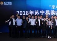 助燃世界杯,苏宁海信携手打造年度体育盛典