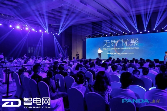 """熊猫酷系列电视发布 AI技术+顶级音响诠释家电""""新潮流"""""""
