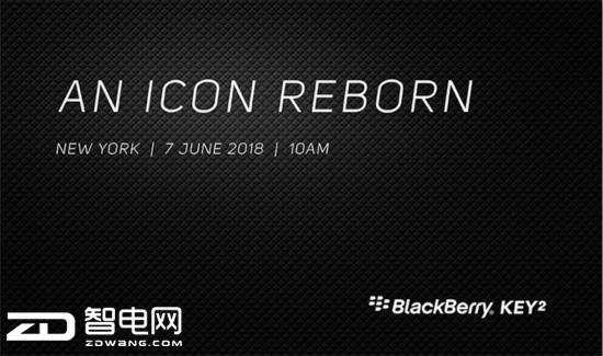 """""""黑莓粉""""的情怀还在吗?新品6月7日发布!"""