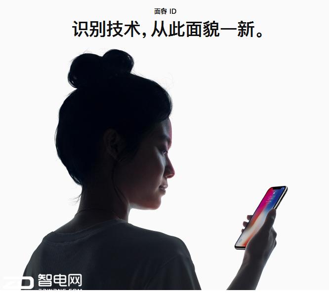 疑似小米新机3D结构光模块曝光 iPhone X又该坐不住了
