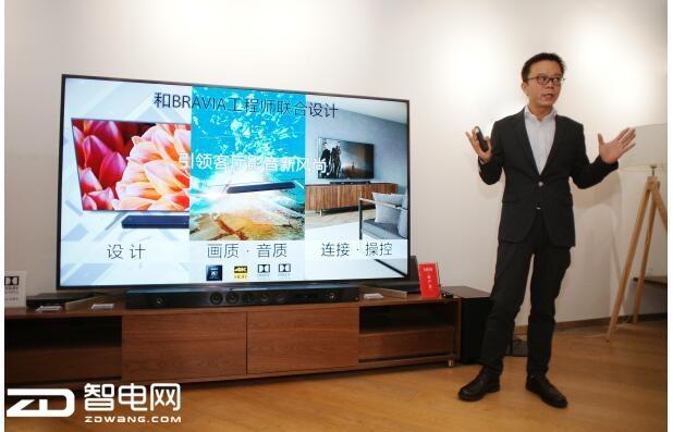 索尼回音壁HT-X9000F、HT-Z9F和SA-Z9R在华上市