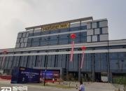 昆山神舟电脑大厦正式启用 标志着神舟电脑迈向新征程