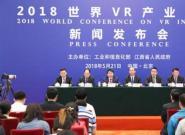 VR产业将撬动万亿市场空间