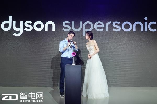 """""""发""""现夏日光彩 戴森Supersonic吹风机给你好看"""