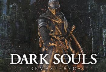 《黑暗之魂重制版》 战神邀您一战