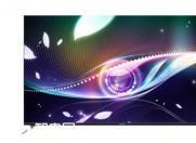 55英寸成市场主流 创维55Q7液晶电视成首选