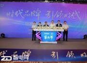北京家电节:海尔为用户定制美好生活