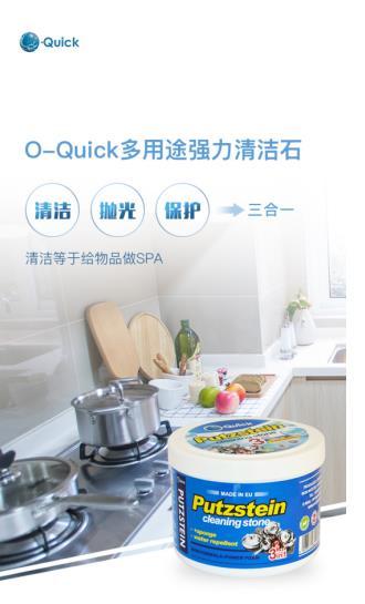 回顾2018中国美容博览会,O-Quick吸粉无数