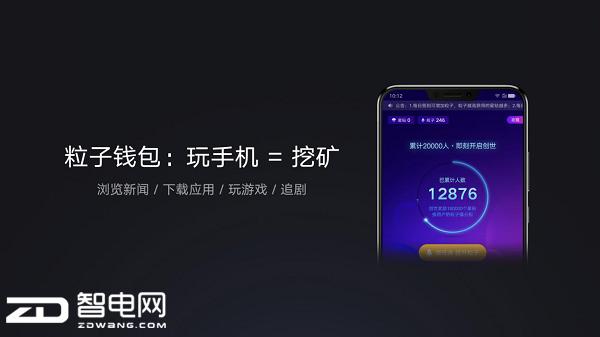 """""""新国民旗舰""""联想Z5正式发布 终结全面屏暴利时代"""