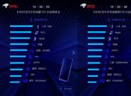 小米8SE京东发售掀热浪!强势登顶618手机竞速单品榜
