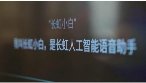 颜值与实力并存,长虹CHiQ电视Q5R为你打造不一样的美家