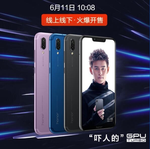 荣耀Play 首款搭载GPU Turbo的手机
