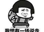 """侃哥:oppo宣传海报再爆卖点 曲面屏配""""跑马灯""""可还行"""