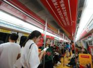 地铁变身老电器博物馆,京东带你重走电器变迁40年
