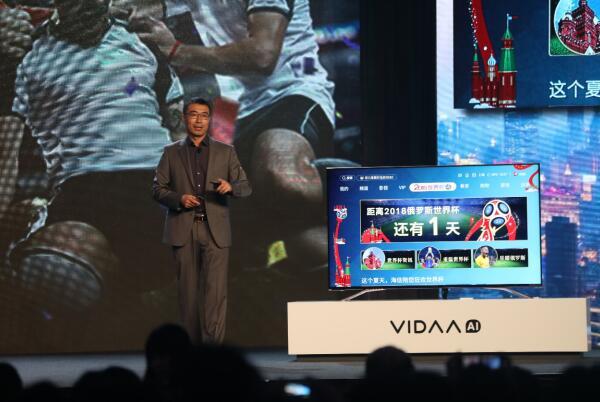 电视新定义  海信开启世界杯史上首次人工智能运动