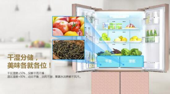 618打造品质厨房 TCL490升十字对开门冰箱