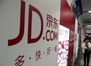 京东斥资1.2亿美元增持唯品会 持股比例升至6.8%