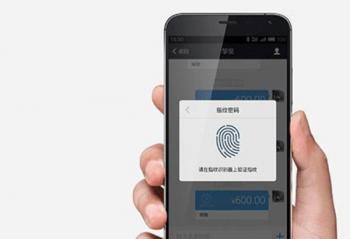 科技来电:为什么华为不支持微信指纹支付