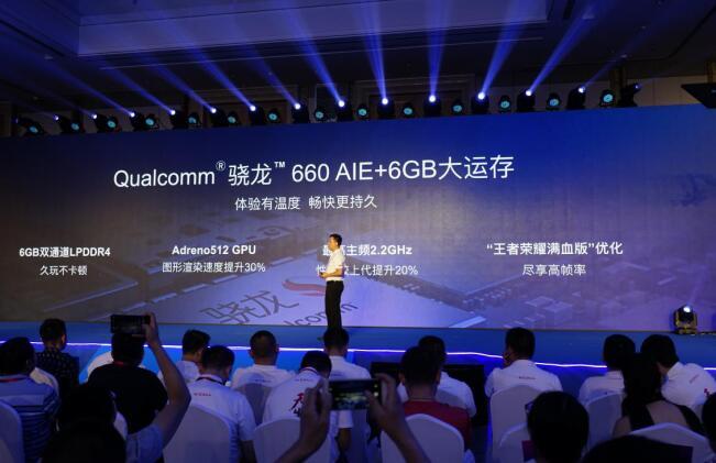 樊振东代言!汇威手机AICALL V9正式发布:AI三摄+六键合一