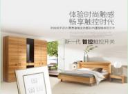 曼科插座开关打造家居新概念,SOK智能插座设计时尚获赞