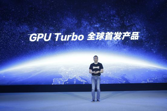 GPU Turbo+麒麟970 荣耀Play喜迎星云紫配色