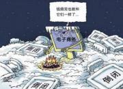 """互联网家电企业朝不保夕 技术""""强""""企并非嘴上功夫"""