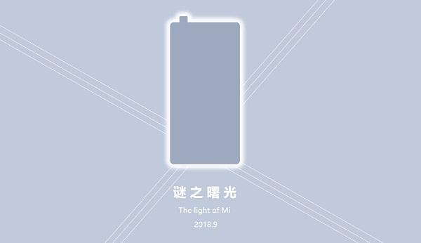 侃哥:苹果套路深 酝酿一年的iPhone 9定位相当精准