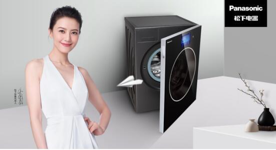 家居一体化潮流  松下柜式洗衣机Cuble御铂系列受热捧