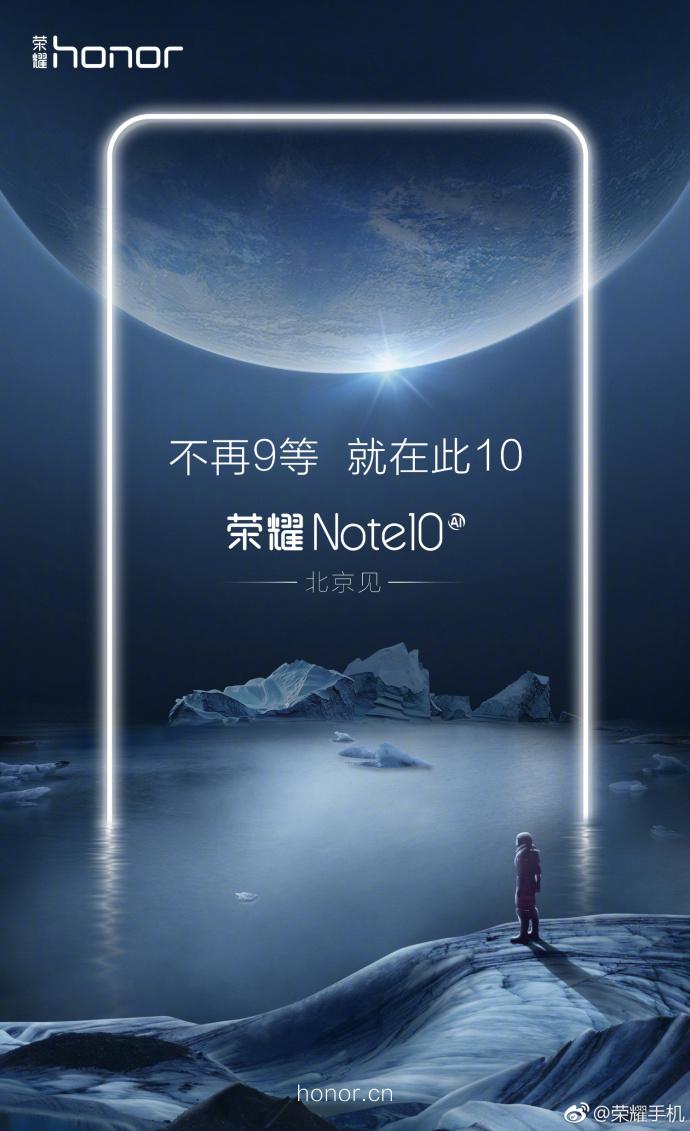 侃哥:荣耀Note10预热海报亮相;小米全新系列新机曝光