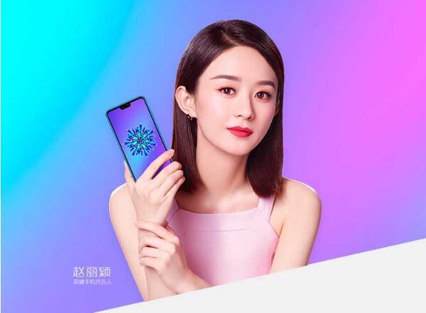 荣耀9i 4G全面手机  7月12日0点抢购