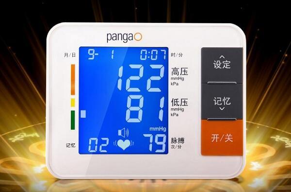 关注父母血压 上臂式电子血压计推荐