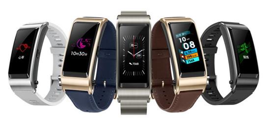 耳机+手环二合一设计 华为手环B5开售!