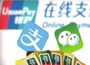 科技来电:扫码支付与NFC支付 哪个更好?