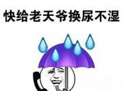 侃哥:世界表情符号日苹果玩花样;微软Surface Phone要凉?
