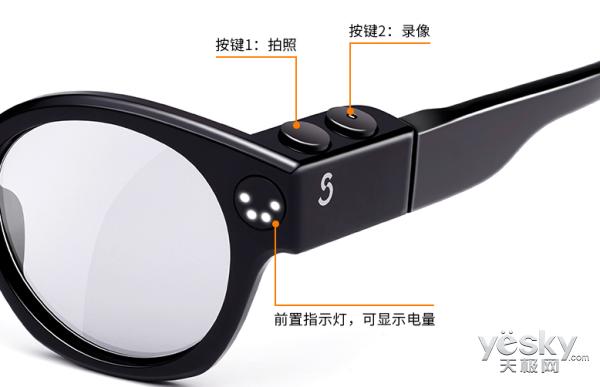 哒视推出一款自带摄像头的智能眼镜,可录制短视频和开直播