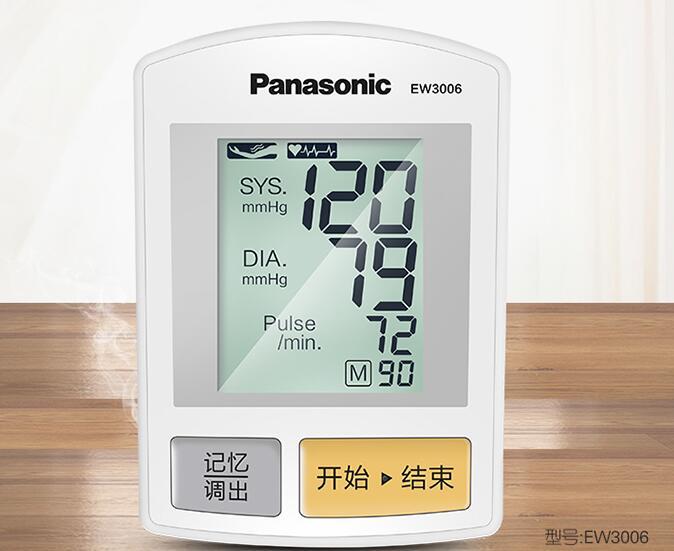 量血压何须上医院,手腕式血压计轻松