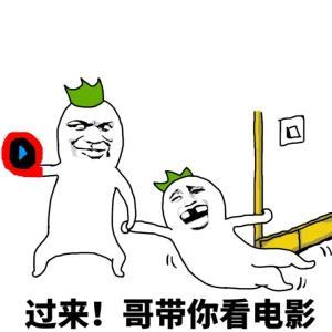 """侃哥:华为要在屏幕上打孔?;小米""""吃到饱""""流量卡"""