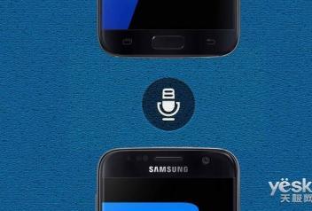 三星将推出Bixby 2.0智能扬声器,该如何从群狼口中分食?