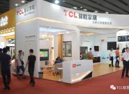 亮相建博会 TCL空调跨界演绎智能生活