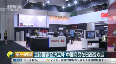 格兰仕烤箱,中国制造,海外市场好吗