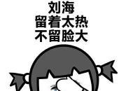 侃哥:oppo R17曝光;iOS12泄露无线充电版AirPods