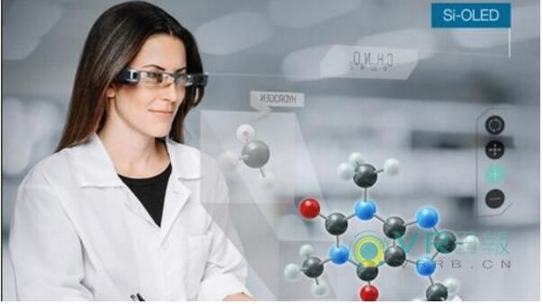 爱普生发布Moverio BT-350 ANSI版智能眼镜