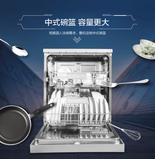 助推消费升级 格兰仕独嵌两式洗碗机引领品质生活