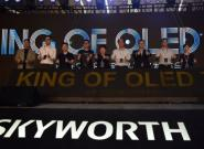 十年OLED王者之路:创维又一次定义行业第一