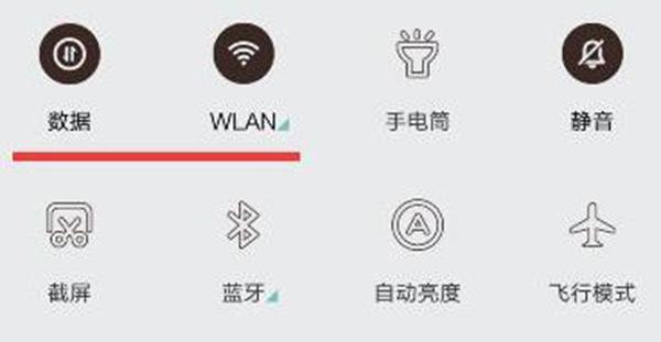 科技来电:连接WiFi时 需要关闭移动数据吗?