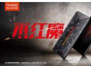 电竞手机里的隐形战机,努比亚红魔迷彩版惊艳CJ大展