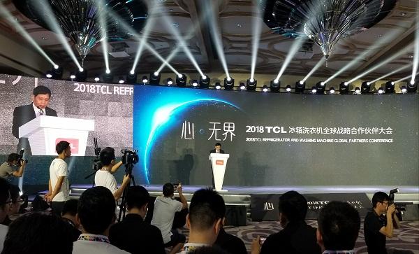 TCL大会开场视频 《20年的荣耀历程,新时代从心出发》