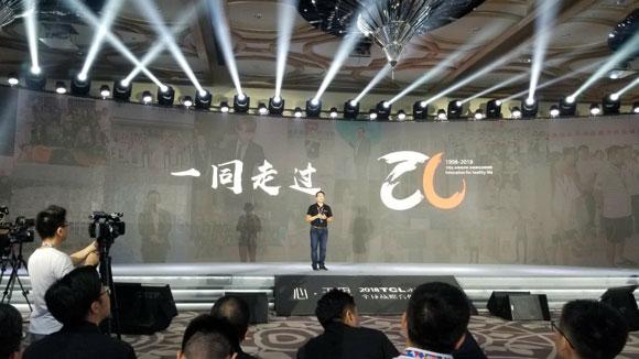 "TCL营销战略发布 重点是""诚心""和""知心"""